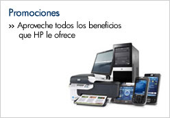 Promociones. Aproveche todos los beneficios que Hewlett-Packard le ofrece.