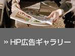 HP�L���M�������[