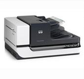 Escáneres y Faxes para Empresas